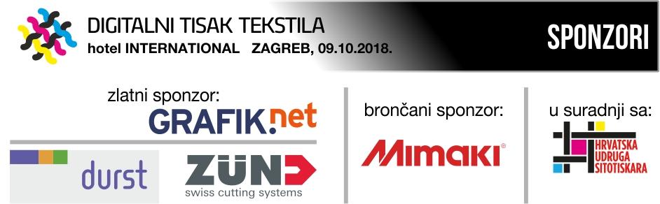 Konferencija Digitalnio tisak tekstila - logotipovi sponzori